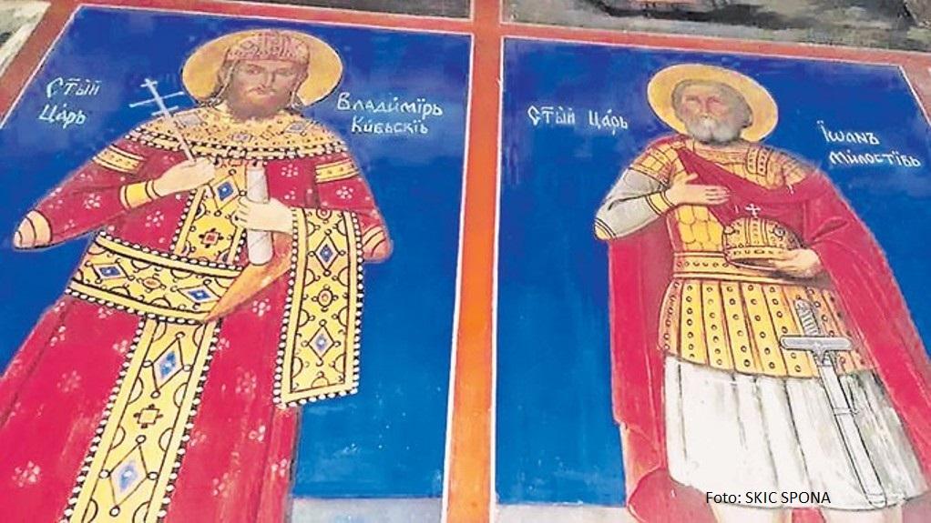 Makedonci preimenovali srpske svetitelje na freskama