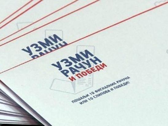 Građani već poslali 140.000 koverata za