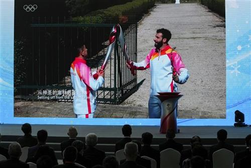 Olimpijski plamen stigao u Peking