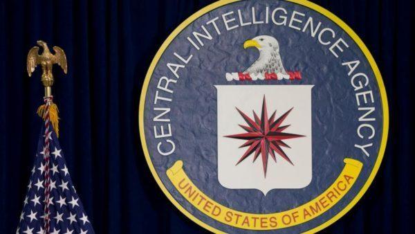 Karphamar: Ejupija su trenirali u centru CIA