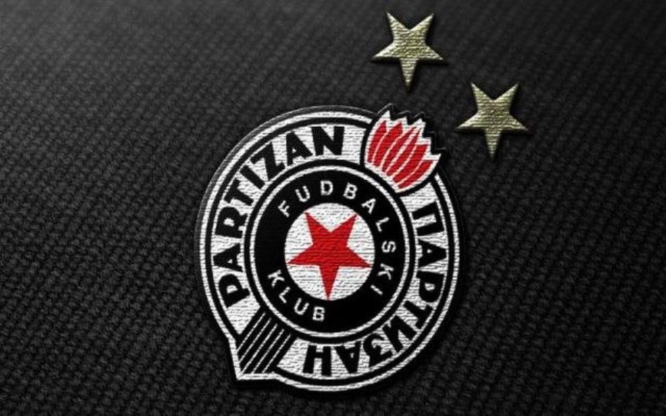 Asanov dres sa potpisima igrača na aukciji za malog Gavrila
