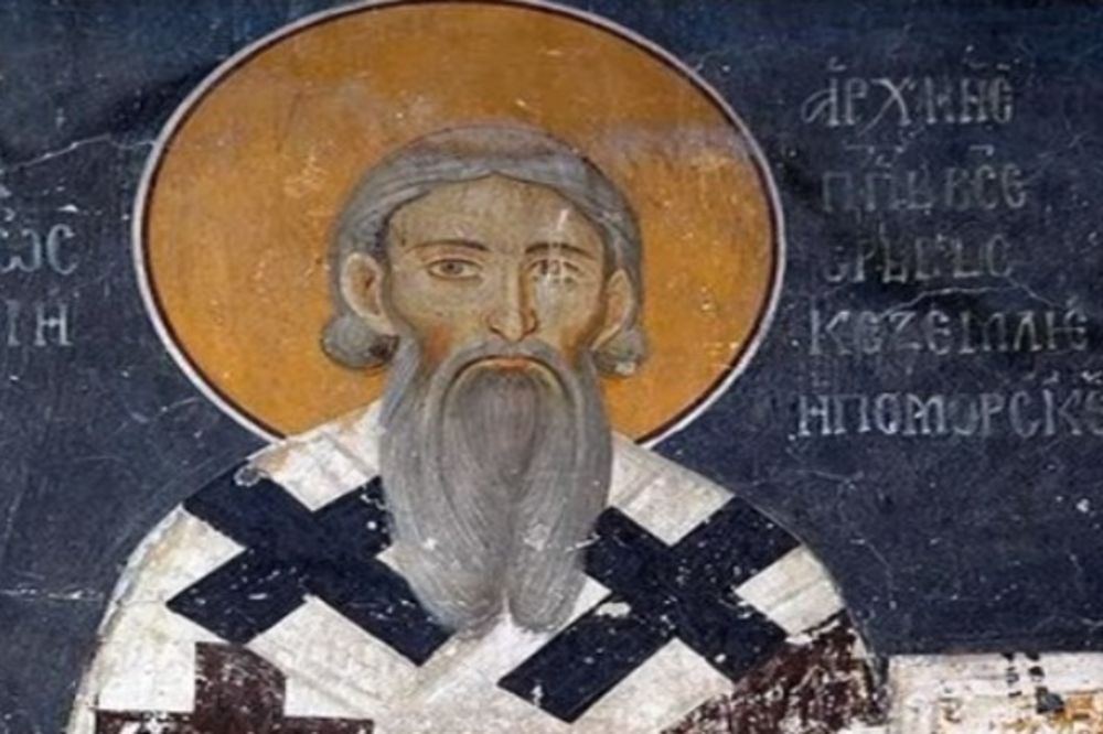 Sveti Sava zvanični praznik u Rumuniji
