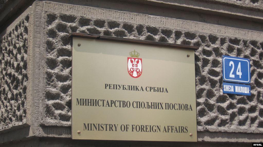 MSP: Ambasadorka odbila hrvatsku notu pošto nije prihvaćena srpska