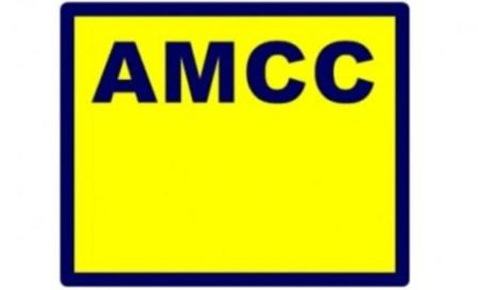 AMSS: Oprez zbog vetra