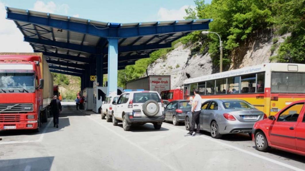 Novosti: Kosovo želi da se predstavi u istoj ravni sa Srbijom