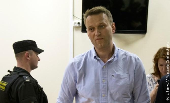 Opozicioni ruski lider Navaljni osuđen na 10 dana zatvora