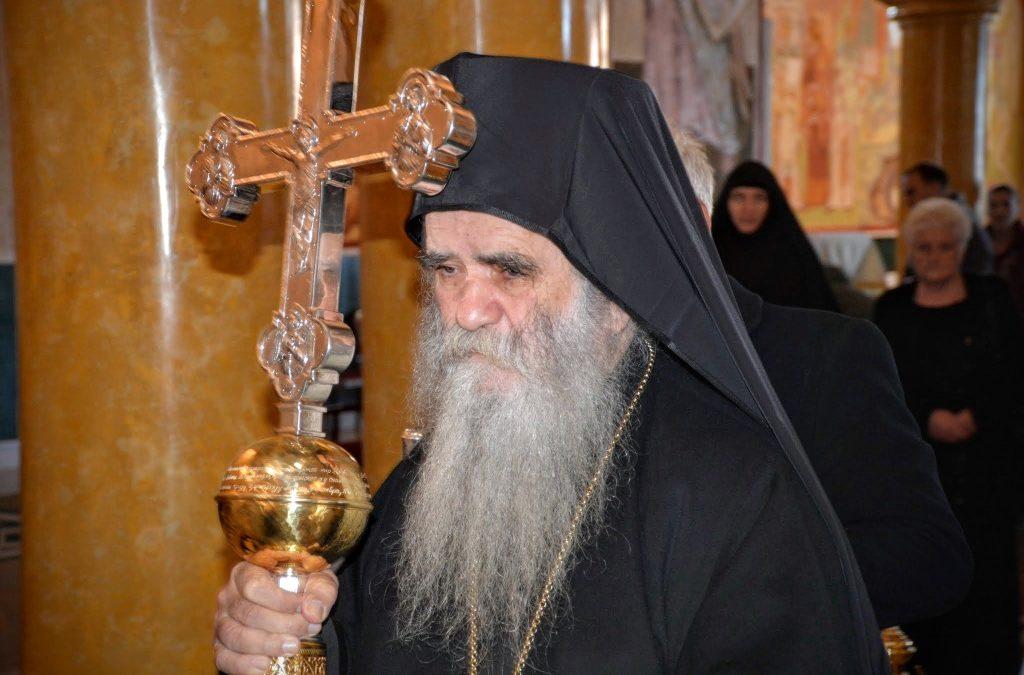 Amfilohije Radović: Carigradski patrijarh ne može sam da odlučuje