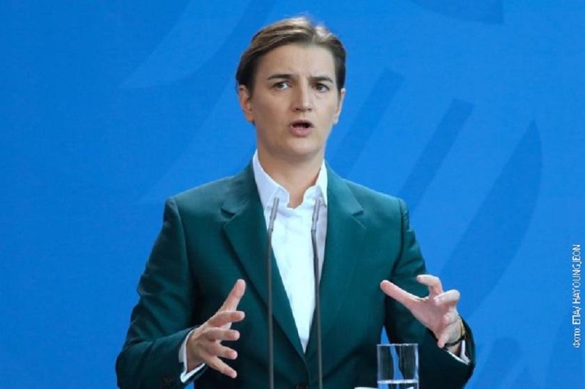 Brnabić: Imaćemo 2020. najveće plate na Zapadnom Balkanu