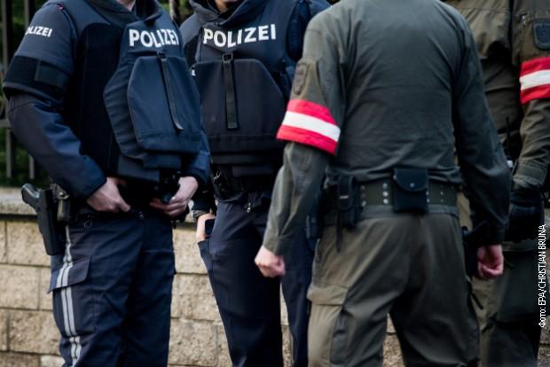 Pretres u Austriji zbog moguće veze s napadačem sa Novog Zelanda
