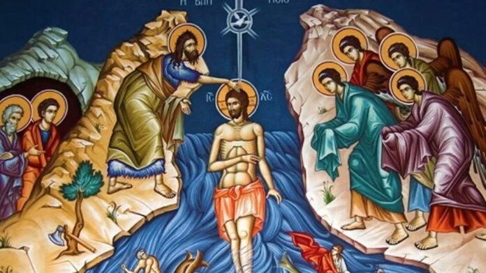 Danas je Bogojavljenje: Bog se javi -  Vaistinu se Bog javi!