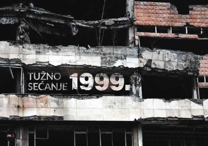 Pomen deci ubijenoj u agresiji NATO-a 1999.
