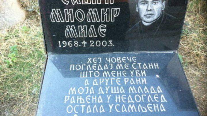 Navršilo se 16 godina od napada na Srbe u Cernici