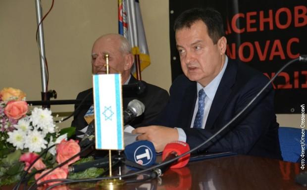 Dačić: Širiti istinu o Jasenovcu
