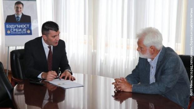 Đorđević i Stojiljković o minimalnoj ceni rada