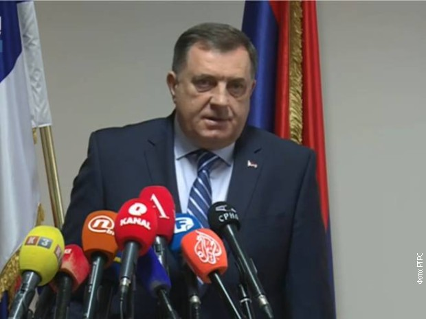 Dodik: Finalizujemo predlog zakona o Ustavnom sudu BiH