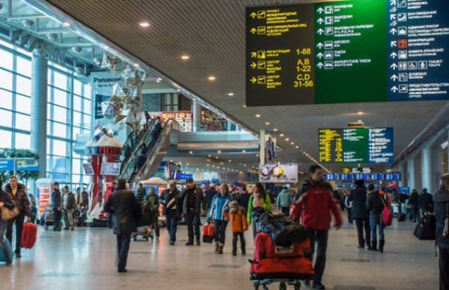Zbog nevremena odloženi letovi iz Moskve