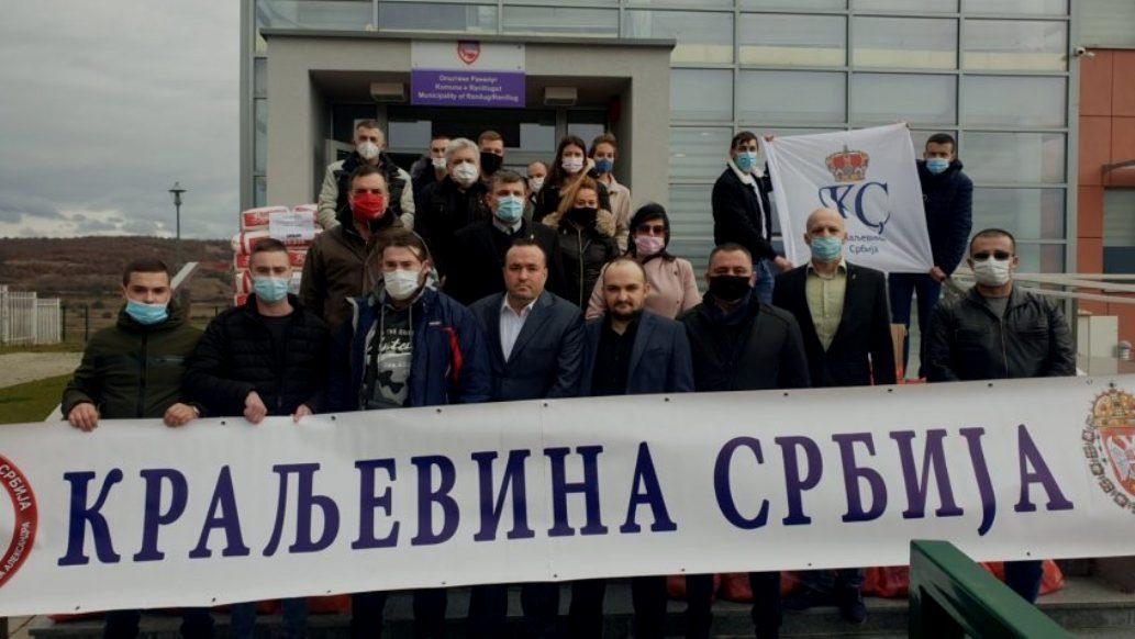 Udruženje Kraljevina Srbija u poseti KiM; uručena pomoć socijalno ugroženim porodicama i deci