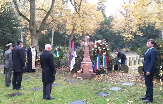 I Srbi u Frankfurtu obeležili Dan primirja