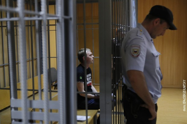 Ruskom novinaru dva meseca kućnog pritvora