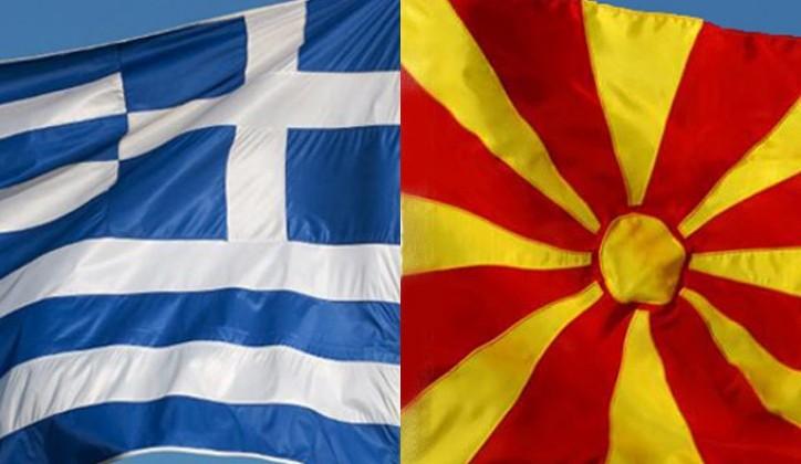 Grčka, razbijene glave zbog Severne Makedonije