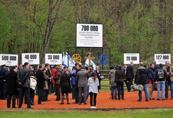 Dan sećanja na žrtve ustaškog zločina u Donjoj Gradini