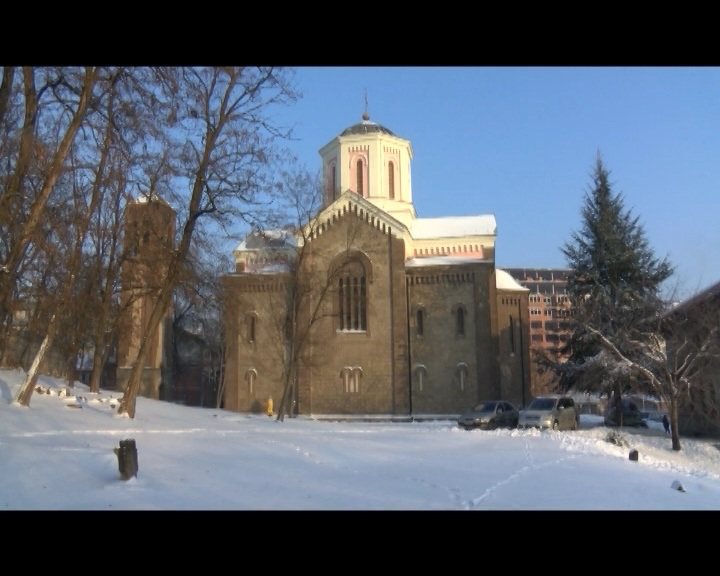 Proslavljena hramovna slava u južnom delu Kosovske Mitrovice
