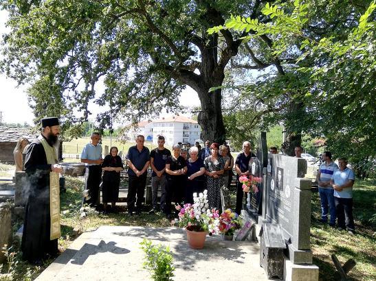 Zločin u Goraždevcu, 16 godina bez kazne