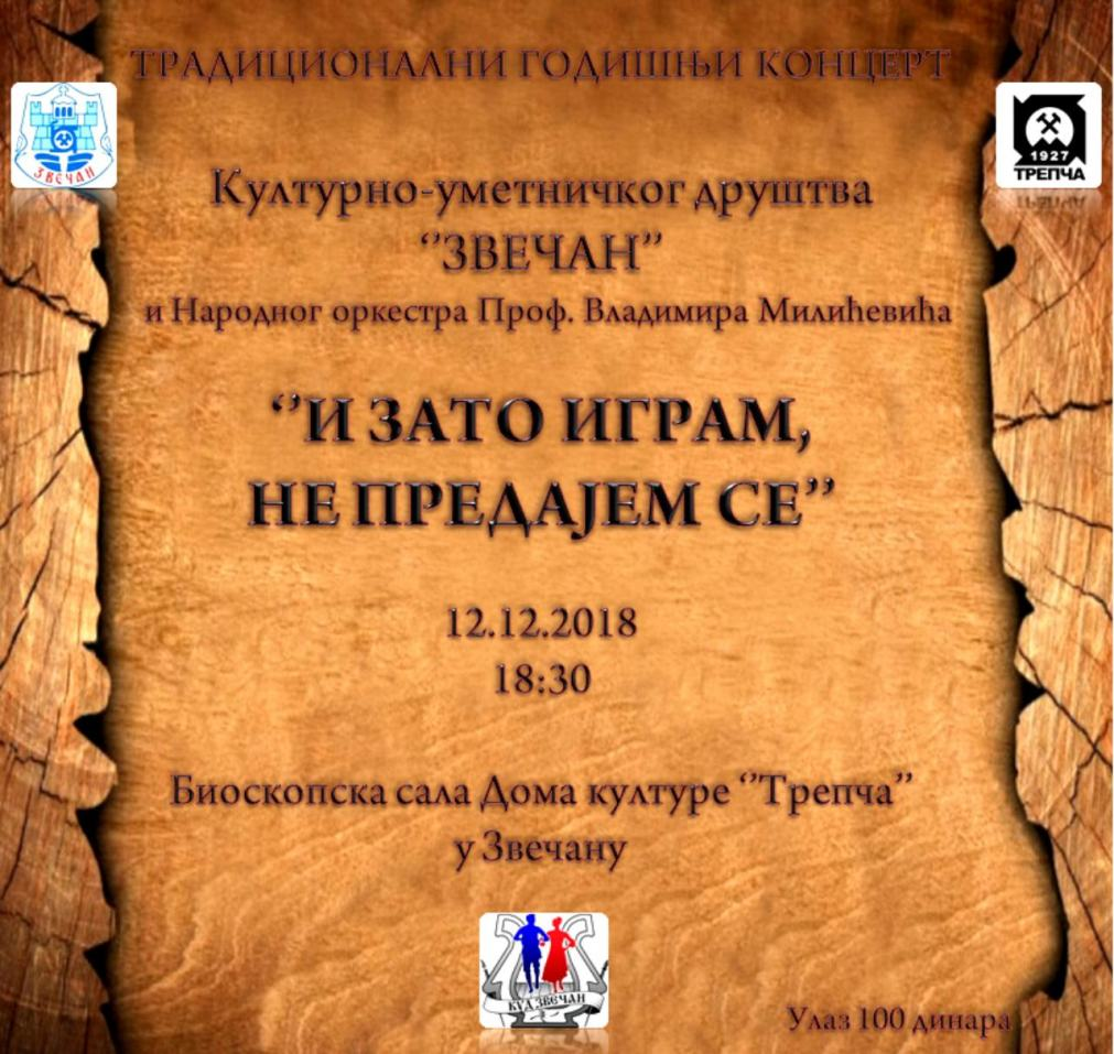Večeras u Domu kulture  koncert KUD-a Zvečan