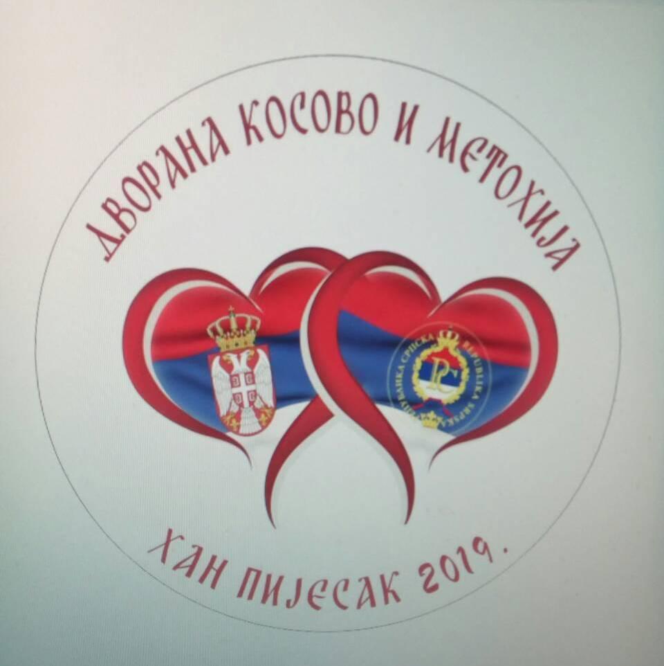 Dvorana u Republici Srpskoj nosiće ime