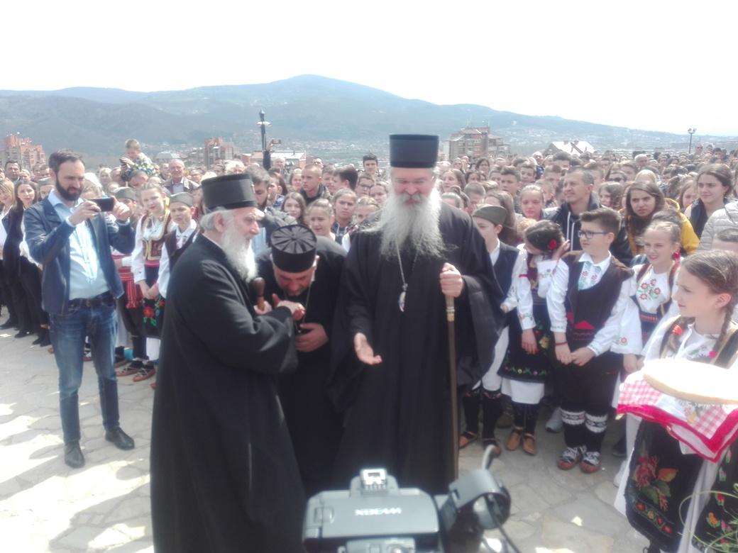 Patrijarh pozvao na slogu, jedinstvo i istrajnost