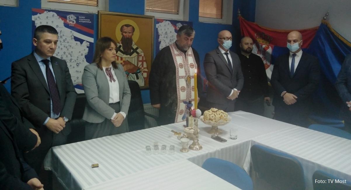 Banka Poštanska štedionica obeležila krsnu slavu