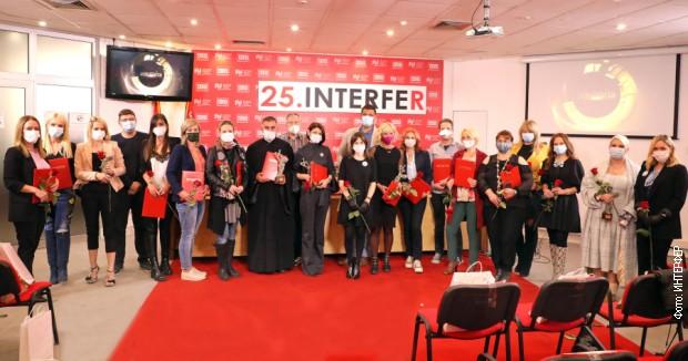 Dodeljene nagrade 25. INTERFER-a, među nagrađenima i urednik TV Most Ljiljana Janković
