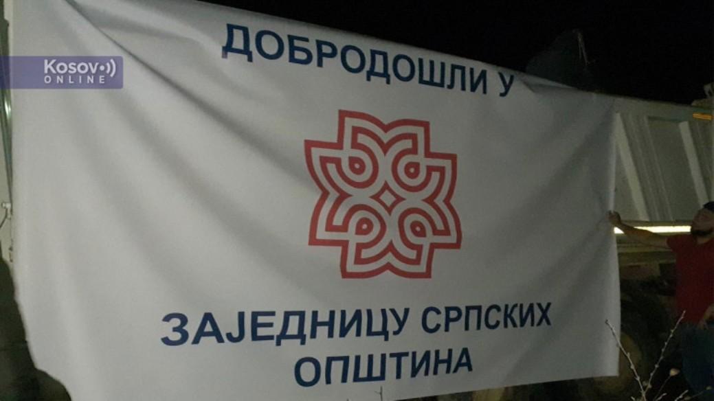 Transparent na Jarinju: Dobrodošli u ZSO