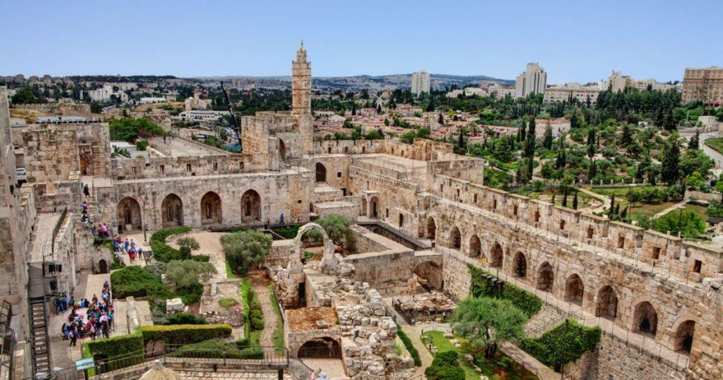 U Jerusalimu otvoren Srpsko-jevrejski centar