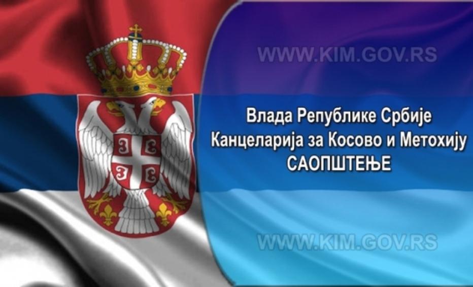 Predstavnici Kancelarije za KiM u Gračanici i Goraždevcu