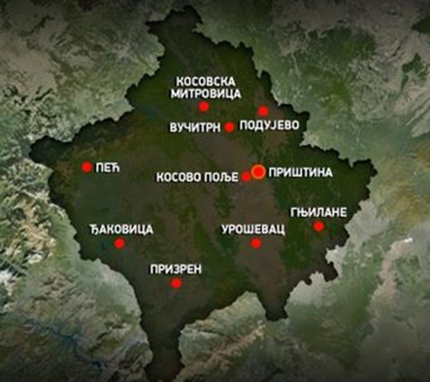 Dve osobe uhapšene u Đakovici zbog trgovine organima