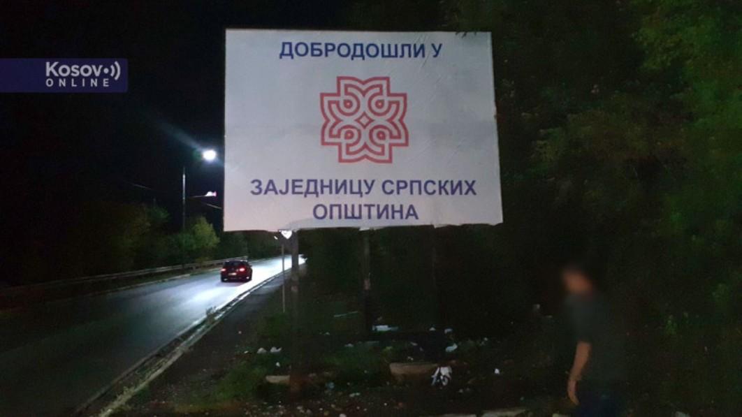 U Kosovskoj Mitrovici postavljeni transparenti dobrodošlice u ZSO