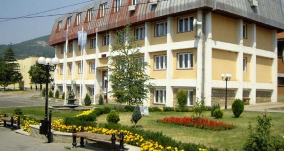 SO Leposavić poziva na javnu raspravu povodom izrade Predloga budžeta za 2020.godinu