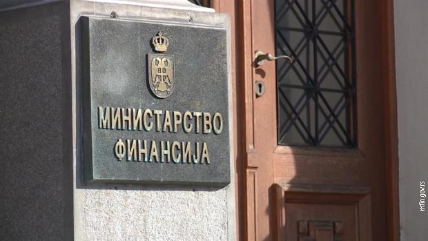 Suficit budžeta Srbije 13,3 milijardi dinara na kraju januara, javni dug 53,7 odsto BDP-a