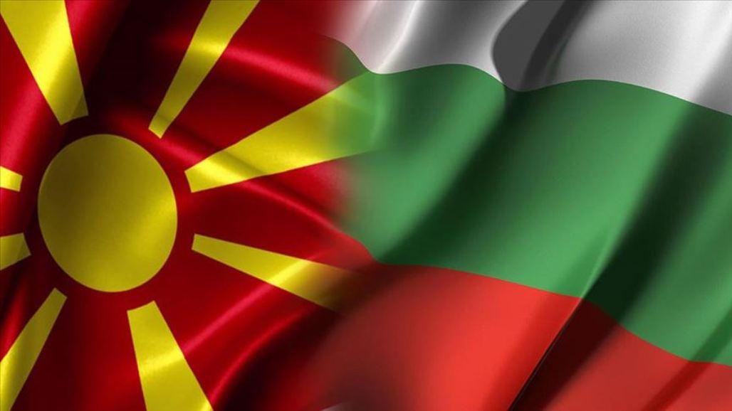 Bugarska blokirala pristupne pregovore Severne Makedonije i EU