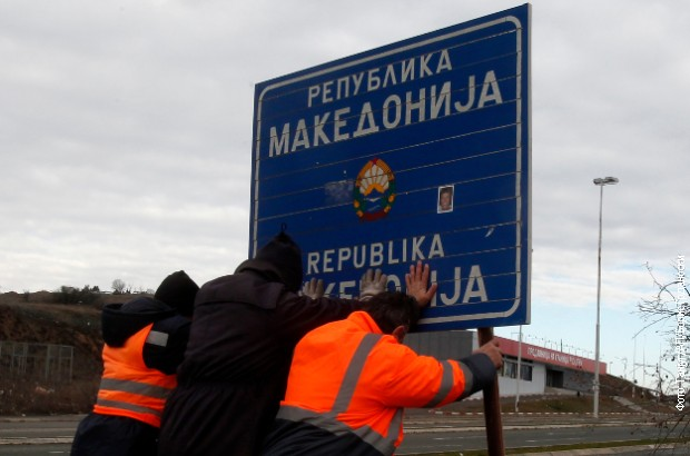Zajednička kontrola na granici Srbije i Severne Makedonije