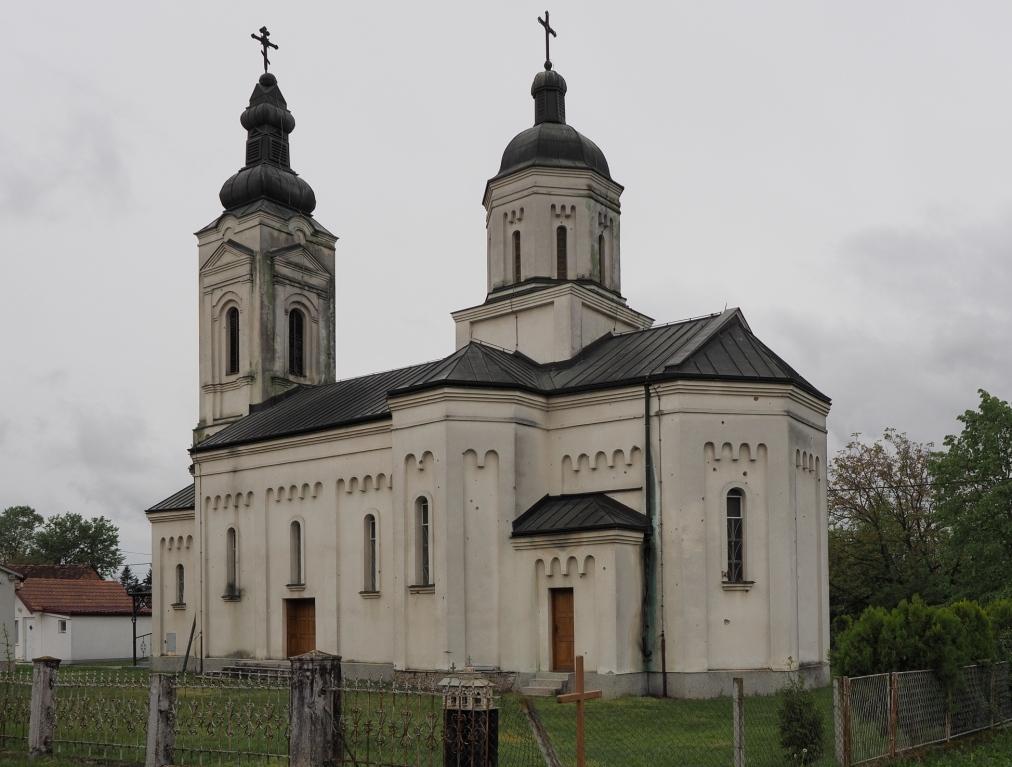 Patrijarh Porfirije stigao u posetu manastiru Jasenovac