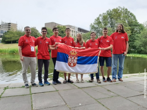 Tri zlata za srpske matematičare u Batu, među deset najboljih na svetu