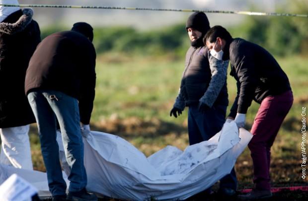 Meksiko: U eksploziji naftovoda poginulo 79 osoba
