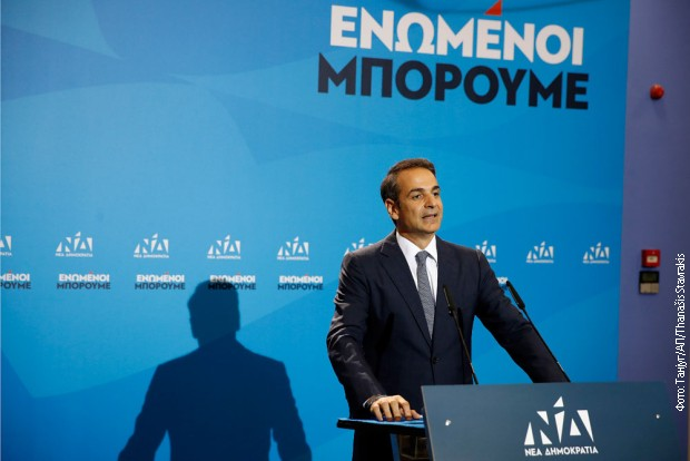 Pavlopulos dao mandat Micotakisu da formira vladu