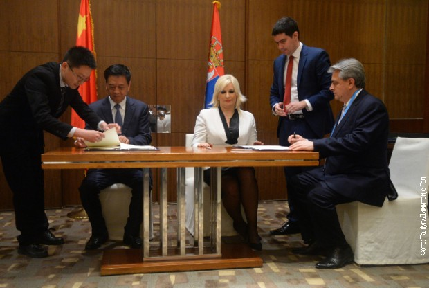 Prvog dana posete Pekingu potpisano više sporazuma