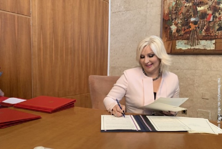 Potpisana izjava o namerama za izgradnju beogradskog metroa