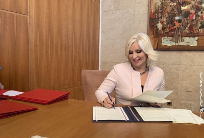 Mihajlović: Pomoć Ivanjici, putevi oštećeni na 26 mesta