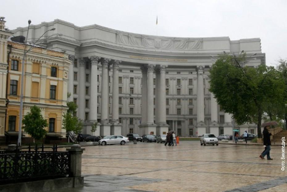 Ambasadoru Srbije u Ukrajini preneta zabrinutost zbog Krima