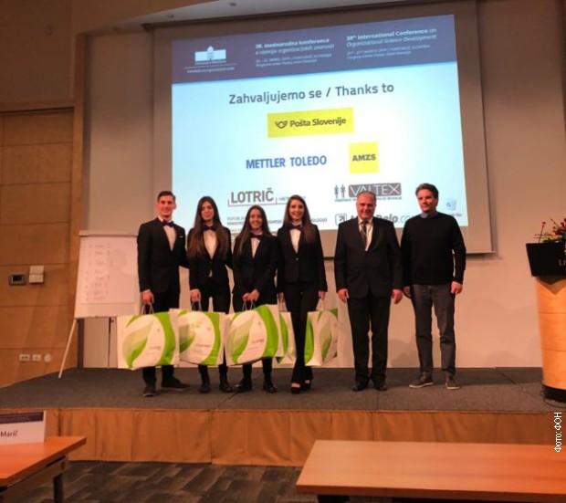 Studenti FON-a pobednici takmičenja u Sloveniji